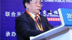 孙成:PPP项目要提高资金使用率和市场效率