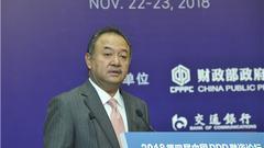 亚投行副行长:推动新兴经济体PPP框架的转型