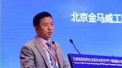 周锦堂:PPP项目融资难落地难问题尤其突出