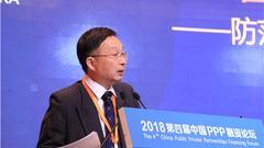 上海财经大学中国公共财政研究院执行院长刘小川主持