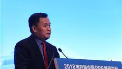 焦小平:内蒙古PPP工作卓有成效 为转型发展做出贡献