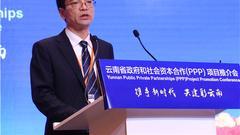 杨宝昆:PPP进入了提质增效的高质量发展阶段