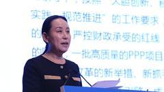 赵英杰呼和浩特市PPP项目推介:起点高 持续性强