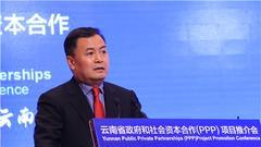 焦小平:PPP中心会全力以赴支持云南改革开放事业
