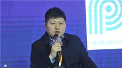 工信部张毅夫:推动大数据管理平台与PPP的融合