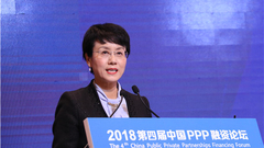 孙祁祥:PPP模式与新区模式高度契合 应当大胆应用
