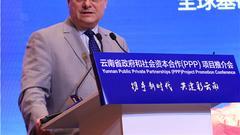 马克·莫斯里:推进云南省PPP项目国际化