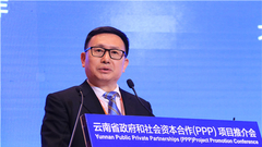 杨建荣:研究PPP灵活模式 探索盘活存量资产新路径