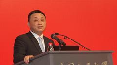 中国人民大学经济研究所联席所长毛振华主持论坛