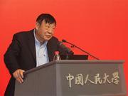 曹远征:应过改革建立中国居民收入可持续增长机制