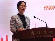 江小涓:数字网络时代 政府和市场边界值得重新研究
