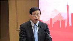 国家发展改革委秘书长丛亮主持中国改革论坛