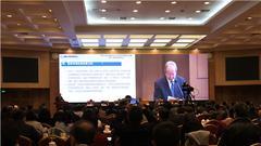 第十六届中国改革论坛11月25日在京举行