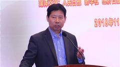 国务院发展研究中心企业所副所长、研究员张文魁演讲
