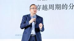 周禹:新科技新动能 中国企业能力突破与动力升级
