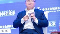 张鹏:投资购房可考虑限价城市 政府都帮你按住涨价了