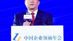郑波:民营经济是中国奇迹的创造者