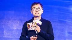 毛大庆:共享办公已成多元化社群服务需求提供者