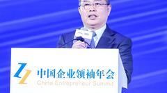 """李扬:企业家是现代生产要素的核心 是""""活""""的要素"""