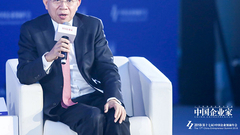 邱晓华:企业家们不要盲目乐观 还要继续做好过冬准备