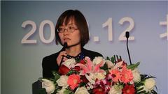 王娟:基础设施投融资行业信用风险新趋势
