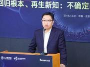 王昆:温室里长不出参天大树 创新业务基本放在体制外