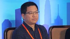 章华:众多领域仍存问题 应以开放促改革