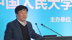 人大校长:中国改革开放40年为什么能够如此成功?
