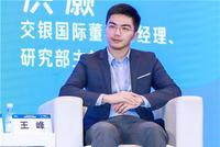 王峰:寻找抵抗经济周期的行业穿越周期