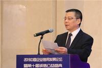 许金华:经济运行稳中有变 企业需要引领高质量发展