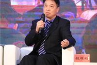 赵明刚:贸易壁垒是必然 重点是要增强能力跨越壁垒
