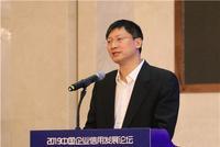 乔东:强化法律环境 加强对失信检测机构的处理