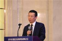 《中国企业信用发展报告2018》在京发布