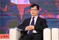 发改委刘泉红:未来在推进改革上将有四大特点