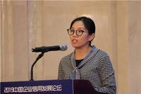 周莉:2018年社会信用体系建设五大进展值得关注