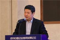黄群慧解析中国工业化40年经验:高速发展但质量不够
