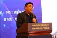中铁工程服务有限公司总经理牟松