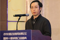 范斌:把推动制造业高质量发展放在更加突出的位置