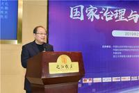 房宁:政治学界应该补充经济学财税金融知识