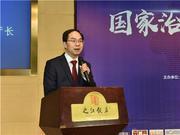 章忠良:2018年浙江一般公共预算收入位列全国第四