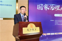 苟燕楠:当前实施预算绩效管理的关键措施