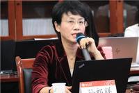 北大教授孙祁祥:政府工作报告特别实 说了很多新办法
