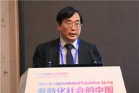 金维刚:人口老龄化与社会保障体系