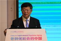 迟福林:老龄化社会的中国 增长与养老