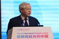 蔡武:坚持守正、创新应对老龄化