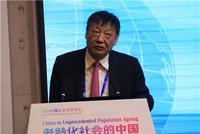 曹远征:弥补财务缺口、推进社保制度改革应对老龄化