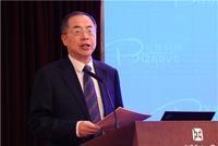 中国企业联合会常务副会长兼理事长朱宏任主持大会