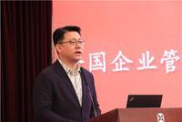 马斌:数字中国是长期战略 腾讯会坚定不移投入