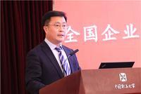海尔孙京岩:大规模定制模式创新加快企业高质量发展