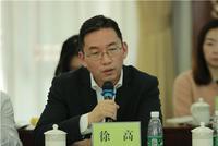徐高:中国经济面对思维束缚 思想受限划地为牢